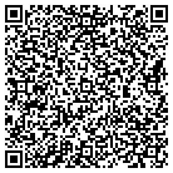 QR-код с контактной информацией организации Алпакс Плюс, ЧП