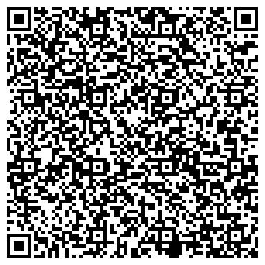 QR-код с контактной информацией организации УКРАИНСКИЙ НИИ РЕАБИЛИТАЦИИ ИНВАЛИДОВ, ГП, ВИННИЦКИЙ ФИЛИАЛ