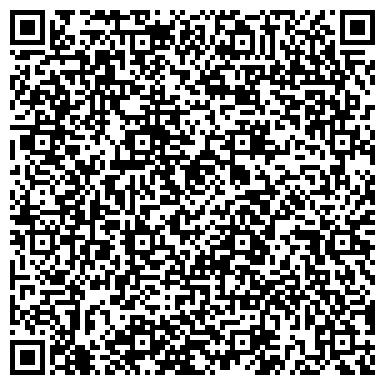 QR-код с контактной информацией организации Стас корпорация, ООО