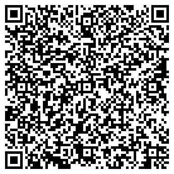 QR-код с контактной информацией организации Валтекс, ЧП