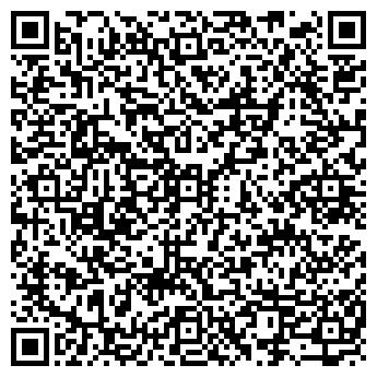 QR-код с контактной информацией организации ВИНИНТЕРМЕД ЛТД, ООО
