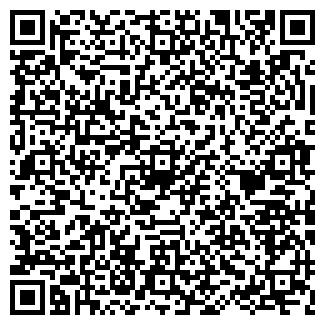 QR-код с контактной информацией организации Экохаус