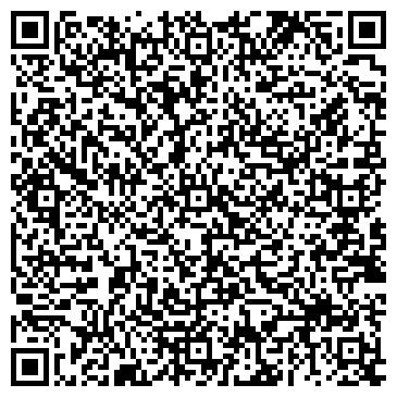 QR-код с контактной информацией организации Пако-Техника, ООО