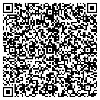 QR-код с контактной информацией организации Вист, ООО