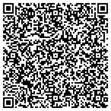 QR-код с контактной информацией организации Бондарь (Розма Центр), СПД