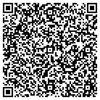 QR-код с контактной информацией организации Спецтех Юа, ЧП
