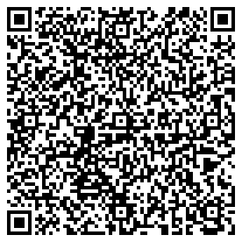 QR-код с контактной информацией организации Стратег, ТД