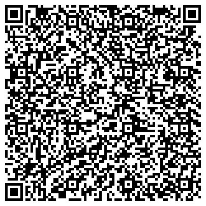 QR-код с контактной информацией организации Первая сантехническая компания, ЧП