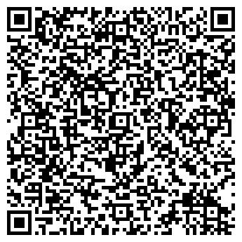 QR-код с контактной информацией организации ПОЛВАКС-Украина, ООО