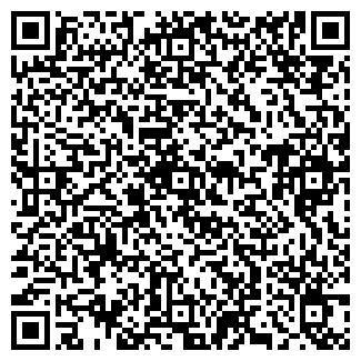 QR-код с контактной информацией организации Союз Энергоресурс, ООО