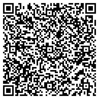 QR-код с контактной информацией организации БВ Групп, ООО