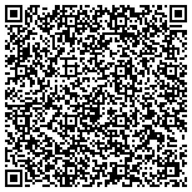 QR-код с контактной информацией организации Торговая Компания Спецзапчасть, ООО
