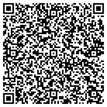 QR-код с контактной информацией организации Amax, ЧП