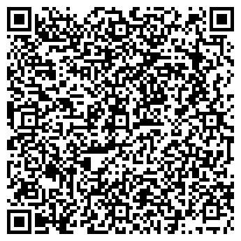 QR-код с контактной информацией организации Стоянов В.И., СПД