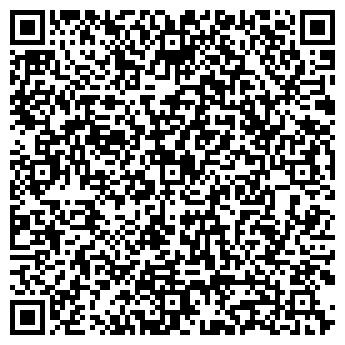 QR-код с контактной информацией организации ВИННИЦКИЙ ТАКСОПАРК, ЗАО
