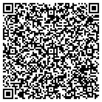 QR-код с контактной информацией организации Промсантехника, ООО