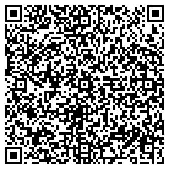 QR-код с контактной информацией организации Атон Сервис, ООО