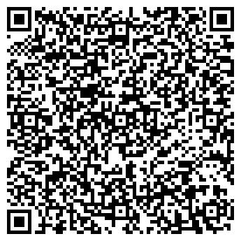 QR-код с контактной информацией организации Кодос, ООО