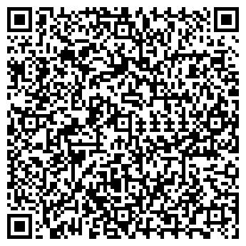 QR-код с контактной информацией организации Соло-25, ООО