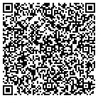 QR-код с контактной информацией организации СКАЙТЕК ЛТД, ООО