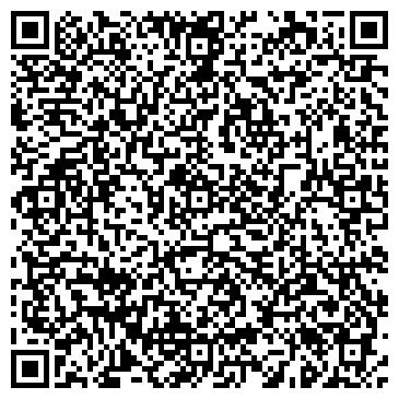 QR-код с контактной информацией организации Стандарт комплект, ЧП