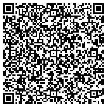 QR-код с контактной информацией организации Торговый дом ЛИР, ООО