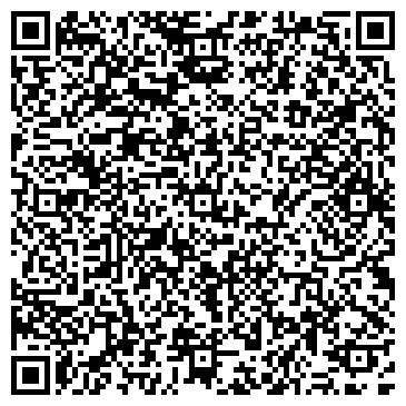 QR-код с контактной информацией организации Элптекс, ООО