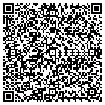 QR-код с контактной информацией организации Изумруд (Оборудование для гидравлики), ООО