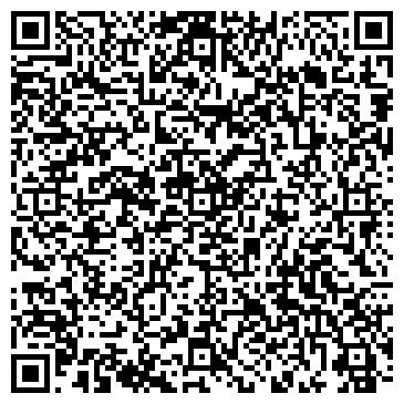 QR-код с контактной информацией организации Ростэк, ООО