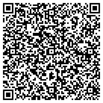 QR-код с контактной информацией организации Горбаченко, ЧП
