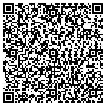 QR-код с контактной информацией организации Карбоснаб, ЧП