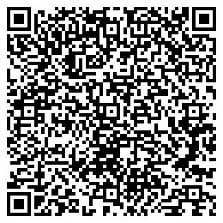 QR-код с контактной информацией организации Энергопромышленная компания, ООО
