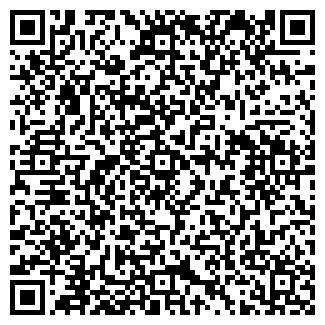 QR-код с контактной информацией организации Гидропневмосистемы, ООО