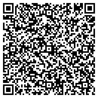 QR-код с контактной информацией организации Днепротяжмаш, ПАО
