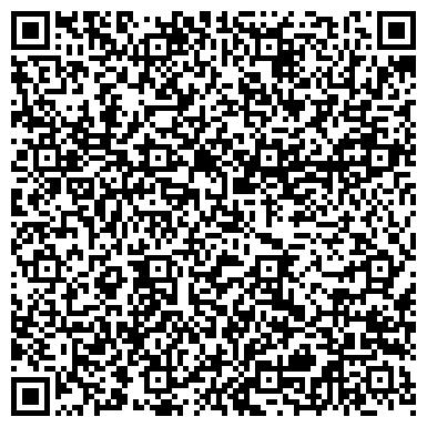 QR-код с контактной информацией организации Завод Ремкоммунэлектротранс, ООО