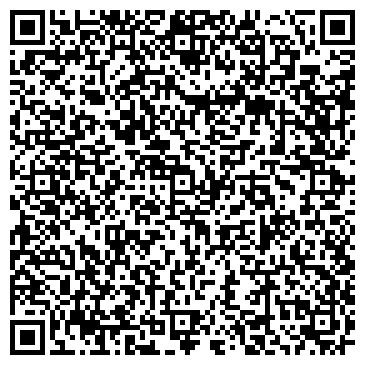 QR-код с контактной информацией организации Комплекс Пак, ООО