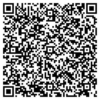 QR-код с контактной информацией организации Кани, ЧП