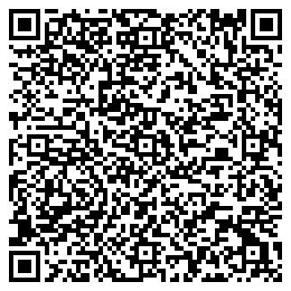 QR-код с контактной информацией организации Vector-Tools, ТПК (Новиков ЧП)