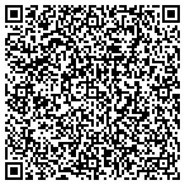QR-код с контактной информацией организации Западхимпостач, ООО