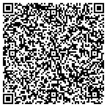 QR-код с контактной информацией организации Общество с ограниченной ответственностью ООО «ЮВИГ»