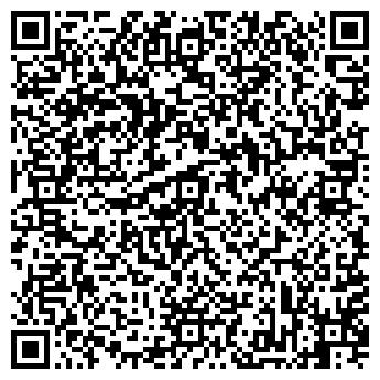 QR-код с контактной информацией организации Общество с ограниченной ответственностью ООО «ТАГОС»