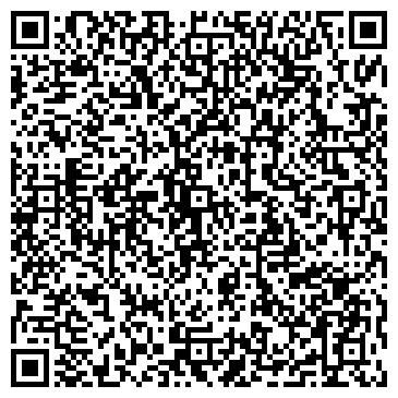 QR-код с контактной информацией организации Лакреал, ЧП