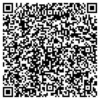 QR-код с контактной информацией организации ЛАДА-СЕРВИС, ЗАО