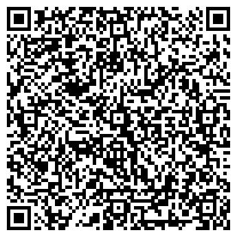 QR-код с контактной информацией организации Керамтех ЛТД, ООО