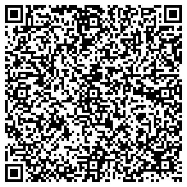 QR-код с контактной информацией организации Арт-Сервис Инжиниринг, ООО