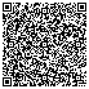 """QR-код с контактной информацией организации ООО """"Омега"""""""