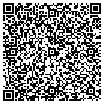 QR-код с контактной информацией организации Щербный, ЧП