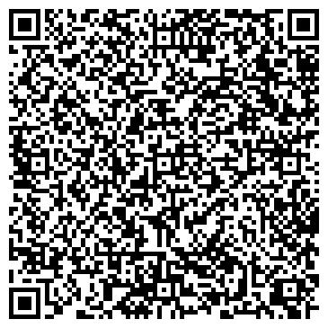 QR-код с контактной информацией организации Вален-сервис, ЧП