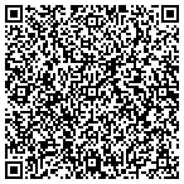 QR-код с контактной информацией организации ДКС-Сервис, ООО