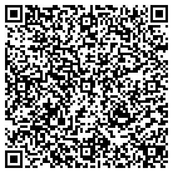 QR-код с контактной информацией организации Дон Декор, ООО